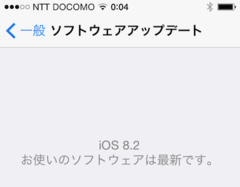 Iphone4s82