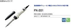 Px201