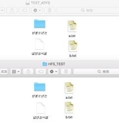Apfs_test1