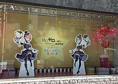 Rezero1
