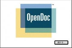 Opendoc
